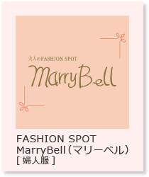 MarryBell